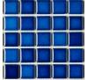 Pastilha Porcelana Azul Juquei SG 8442